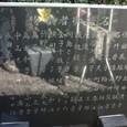 旧墨田電話局で殉職された31名