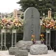 慰霊碑「哀しみの東京大空襲」