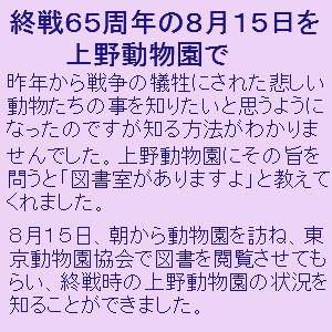 Cocolog_oekaki_2010_08_24_21_16