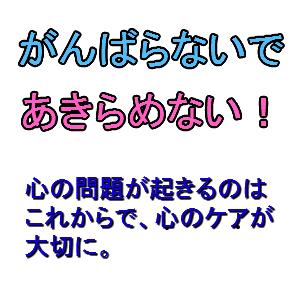 Cocolog_oekaki_2011_03_22_20_35