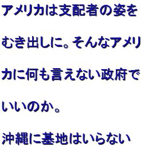 Cocolog_oekaki_2011_10_27_15_50