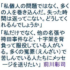 Cocolog_oekaki_2011_12_01_12_17