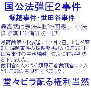 Cocolog_oekaki_2012_12_09_17_15