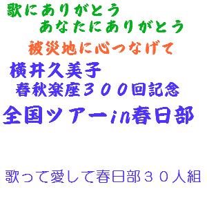 Cocolog_oekaki_2012_12_16_19_34