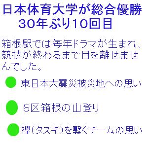 Cocolog_oekaki_2013_01_05_12_43