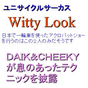 Cocolog_oekaki_2013_01_22_10_43