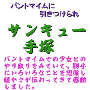 Cocolog_oekaki_2013_01_23_20_42