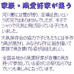 Cocolog_oekaki_2013_01_27_12_04