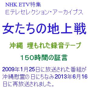 Cocolog_oekaki_2013_06_26_14_08