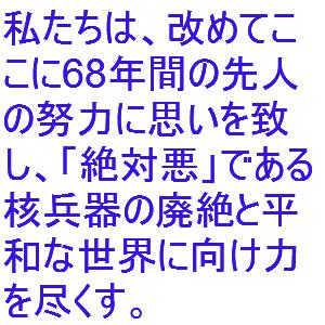 Cocolog_oekaki_2013_08_06_20_17