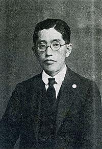 200pxsenji_yamamoto