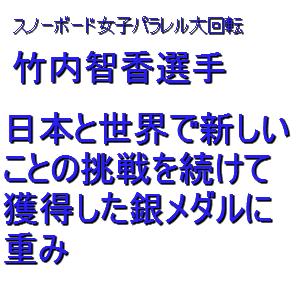 Cocolog_oekaki_2014_02_20_16_15