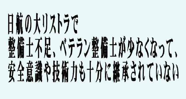 Nitsukou_2