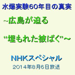 Cocolog_oekaki_2014_08_29_10_17
