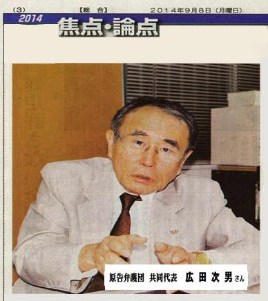 Fukushimahanketsu1