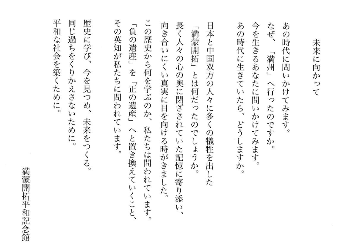 Image0020_2