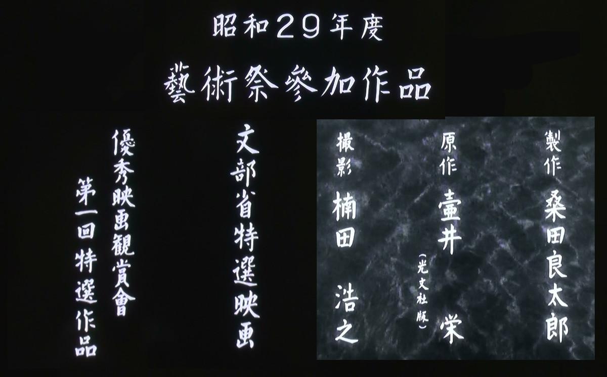2015042121483911