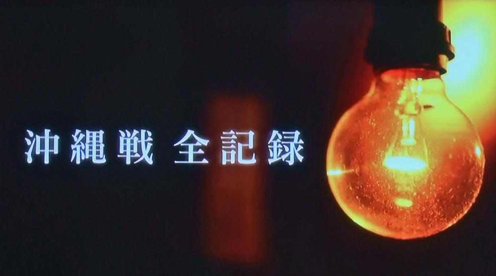 20150619195058191