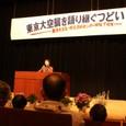 女優の渡辺美佐子さんの講演